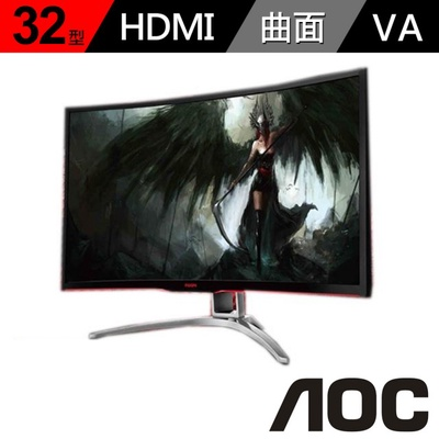 【AOC】AG322FCX 32型VA廣視角 曲面液晶螢幕
