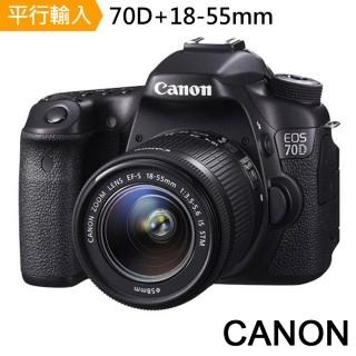 Canon EOS 70D 單眼相機中文平輸