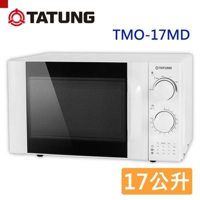 【TATUNG 大同】17公升微波爐(TMO-17MD)