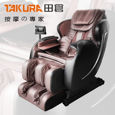 【TAKURA 田倉】三段零重力臀感按摩椅