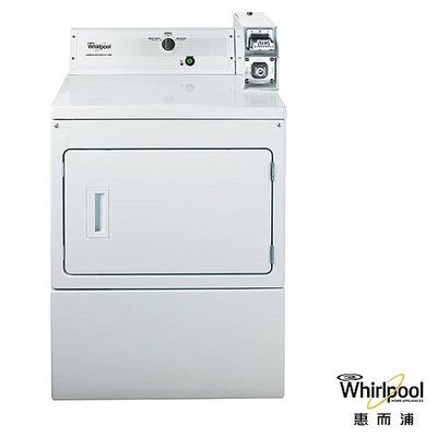 Whirlpool惠而浦 12公斤商用乾衣機CEM2763BQ