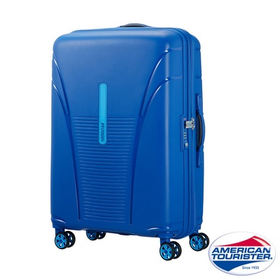 【AT美國旅行者】31吋Skytracer飛機輪硬殼嵌合式TSA登機箱