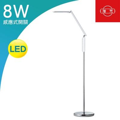 【旭光】LED 8W 簡約造型立燈(TL8W/C708/D)