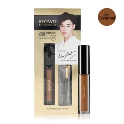Browit Liquid Eyebrows Matte | ผลิตภัณฑ์แต่งคิ้วจิ้มจุ่มเนื้อแมท