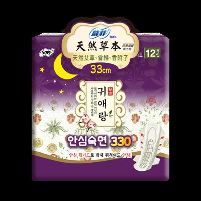 【Sofy 蘇菲】天然草本衛生棉-夜用型33cm