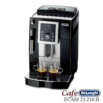 【Delonghi】全自動咖啡機睿緻型(ECAM23.210.B)