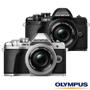 【OLYMPUS 奧林巴斯】E-M10-MARK III 類單眼相機