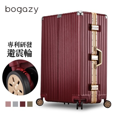 【Bogazy】浪漫假期系列 PC拉絲紋避震輪鋁框行李箱