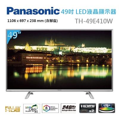 Panasonic國際 49吋 IPS FHD液晶顯示器 TH-49E410W