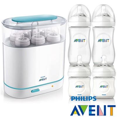 【PHILIPS AVENT 新安怡】三合一蒸氣消毒鍋+親乳感PP防脹氣奶瓶