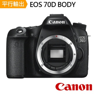 Canon EOS 70D 機身中文平輸