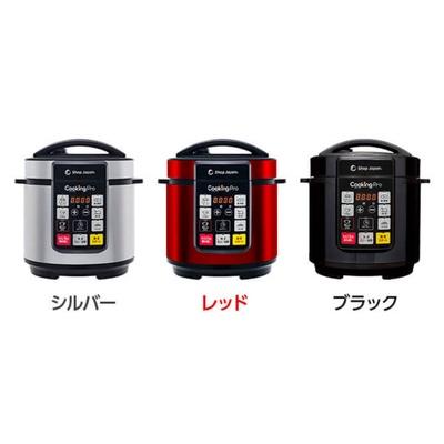 【SHOPJAPAN ショップジャパン】電気圧力鍋 クッキングプロ