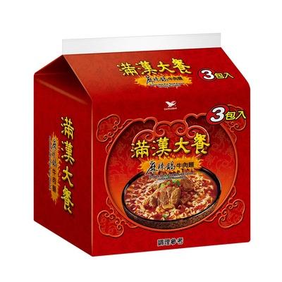 【滿漢大餐】麻辣鍋牛肉袋裝/碗裝