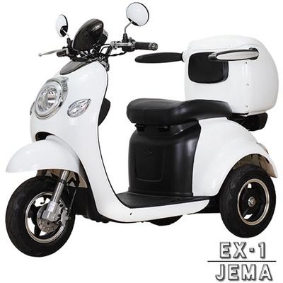【JEMA 捷馬科技】EX-1 48V電動車