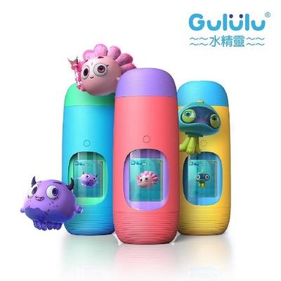 【Gululu水精靈】兒童智能水壺-三色任選(兒童水壺)