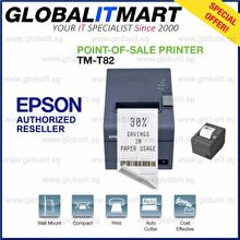 Epson TM-T82 Thermal Receipt Printer