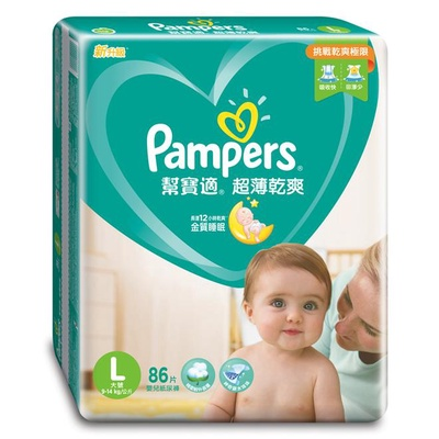 【PAMPERS 幫寶適】超薄乾爽 嬰兒紙尿褲 L