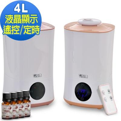 【Warm】定時/遙控香氛負離子超音波水氧機(W-401)