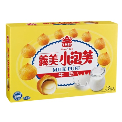 【義美】小泡芙-牛奶