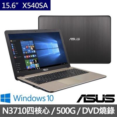 ASUS華碩  15.6吋筆電 N3710/4G/500G (X540SA)