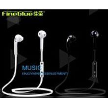 FineBlue FS7