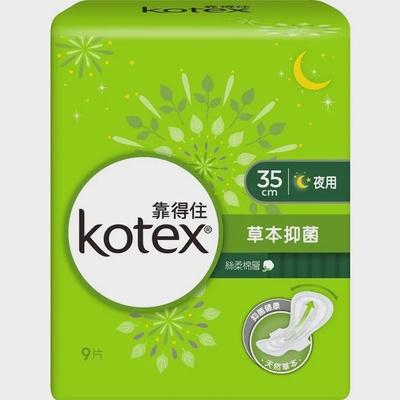 【靠得住】溫柔宣言草本抑菌 超長夜用衛生棉35cm