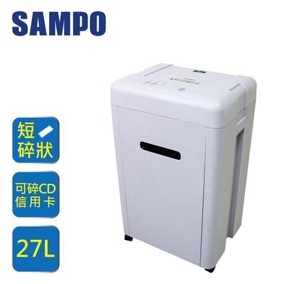 【SAMPO 聲寶】旗艦級靜音碎紙機(CB-U9151SL)