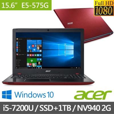 Acer 15.6吋筆電 i5-7200U/4G/128G SSD+1TB/940MX-2G (E5-575G-51RQ)