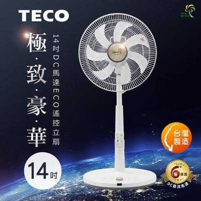 【TECO東元】14吋DC馬達ECO遙控立扇(XA1488BRD)