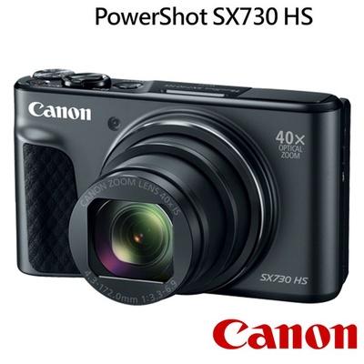 【Canon 佳能】PowerShot SX730 HS 數位相機