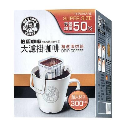 【Mr. Brown 伯朗咖啡】大濾掛咖啡-精選深烘焙