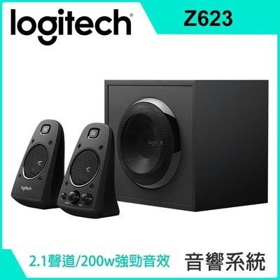 【Logitech 羅技】Z623 音箱系統
