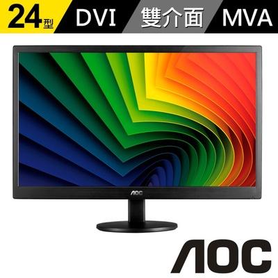 【AOC】M2470SWD2 24型 MVA廣視角液晶螢幕
