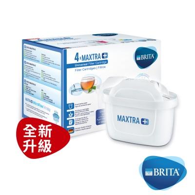 【德國BRITA】MAXTRA Plus 濾芯