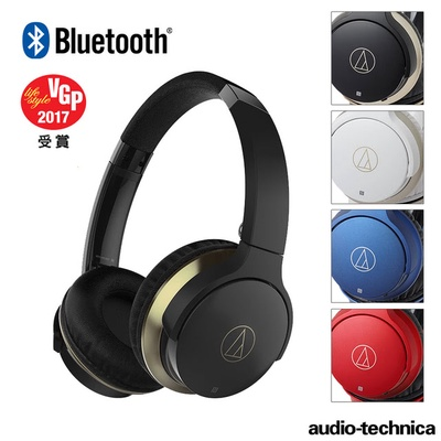 【鐵三角】ATH-AR3BT 藍牙無線耳罩式耳機