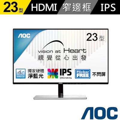 【AOC】I2379VHE6 AH-IPS 23型低藍光不閃屏液晶螢幕