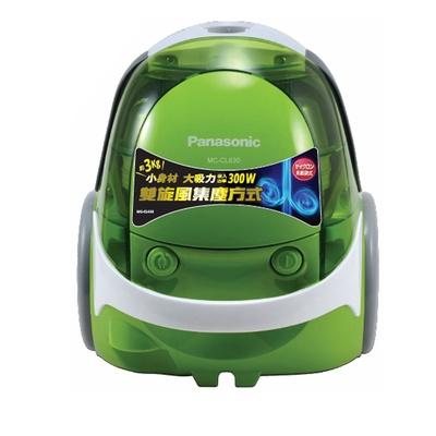 Panasonic國際牌300W雙旋風無紙袋集塵式吸塵器MC-CL630