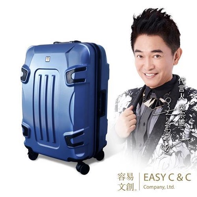 【RUNNING GOODS】JACKY W系列旅行箱 24吋