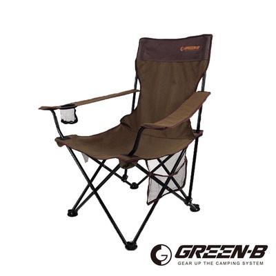 【GREEN-B】戶外輕巧扶手折疊椅.導演椅_附杯架