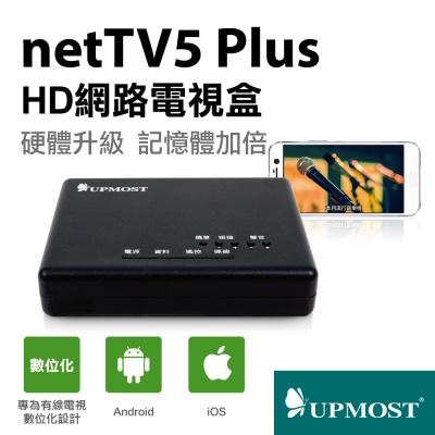 Uptech 登昌恆 netTV5 Plus HD網路電視盒 NETTV5-HD
