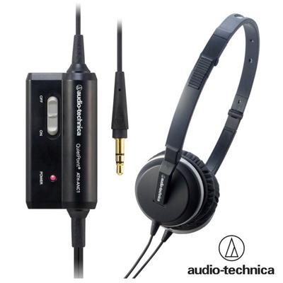 【鐵三角】ATH-ANC1 主動式抗噪耳罩式耳機