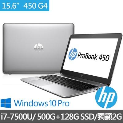 HP  15.6吋筆電  i7-7500U/8G/500G+128G SSD/ 930MX-2G  (450 G4)