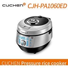 [CUCHEN] Electric Pressure Rice Cooker CJH-PA1051IC