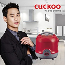 CUCKOO CR-0622R 6 servings electric rice cooker