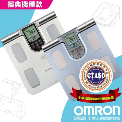 OMRON歐姆龍 體重體脂計(HBF-371)