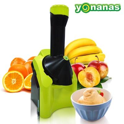 Yonanas 天然健康水果冰淇淋機