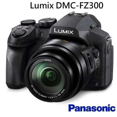 【Panasonic】DMC-FZ300 24倍變焦類單眼相機