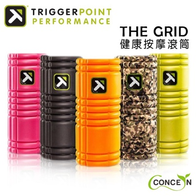 【TRIGGER POINT】The Grid 健康按摩滾筒