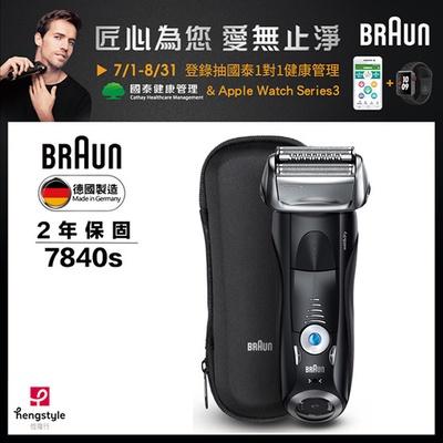【德國百靈BRAUN】7系列智能音波極淨電鬍刀 7840s