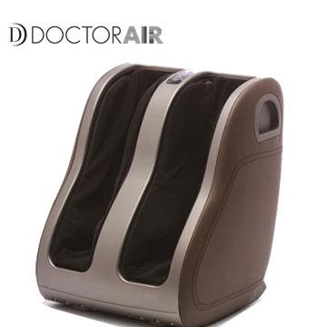 【DOCTOR AIR】3D腿部按摩器